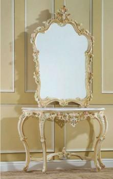 211 ABM Luxury Marble Top...